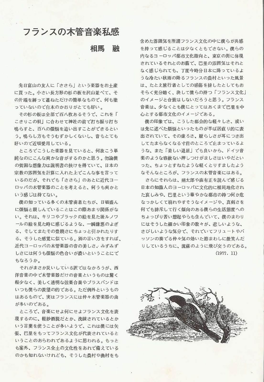 Chunyu_pro_3