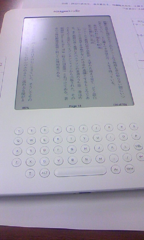 100528_184301