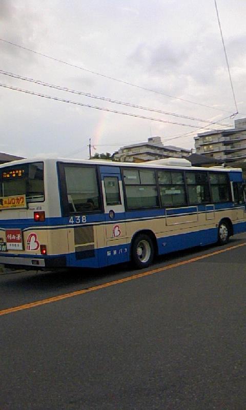 Pap_0002