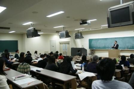 Futsukame