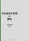 book_2309