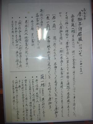Dsc03627_2