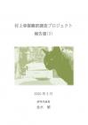 Photo_20200305205701